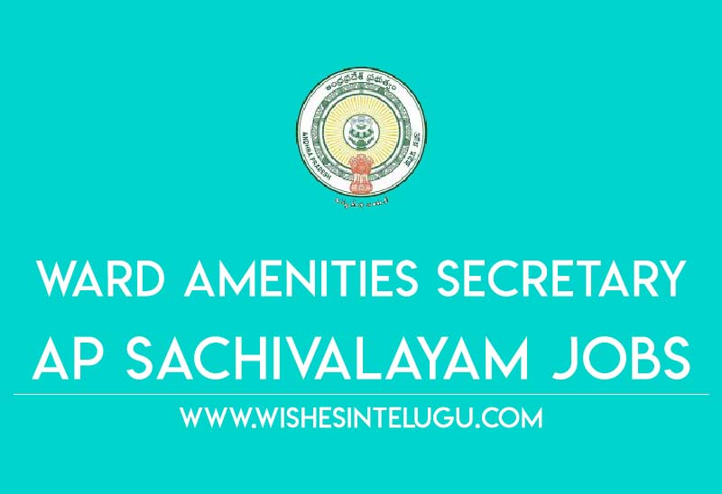 Andhra Pradesh Ward Amenities Secretary Syllabus Details