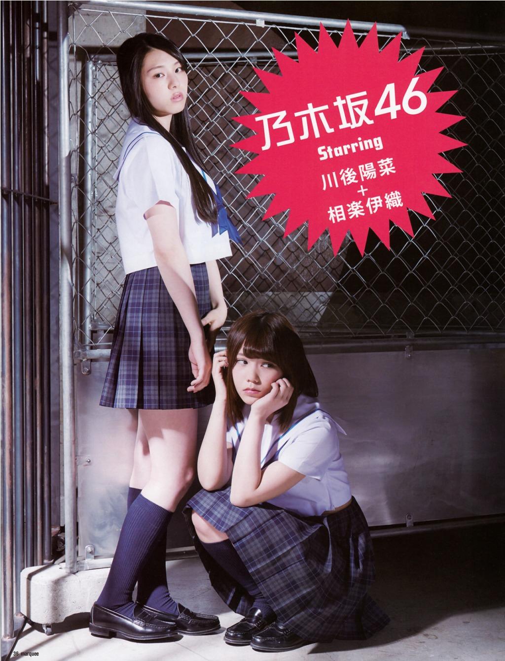 Sagara Iori 相楽伊織, Kawago Hina 川後陽菜 Nogizaka46, MARQUEE Vol.114 Magazine