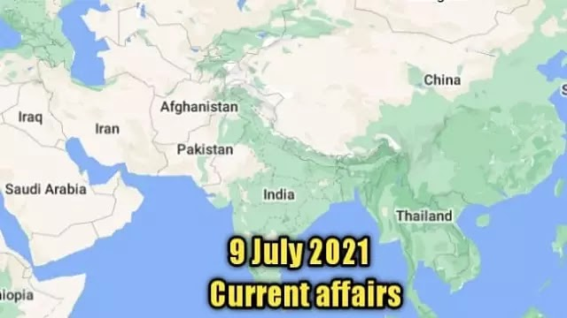 10 जुलाई 2021 : National and international current affairs in hindi
