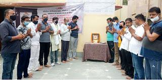 श्री दुर्गा पूजा महासमिति ने आयोजित की शोकसभा   #NayaSaberaNetwork