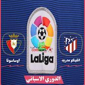تقرير مباراة أتلتيكو مدريد أمام أوساسونا الدوري الاسنباني