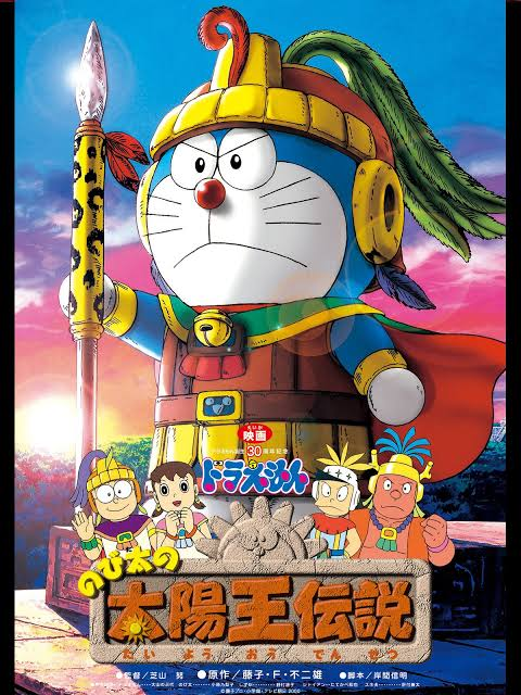 Doraemon The Movie Yeh Bhi Tha Nobita Woh Bhi Tha Nobita Images In HD