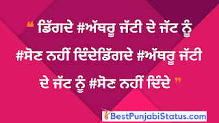 Latest Punjabi WhatsApp Status