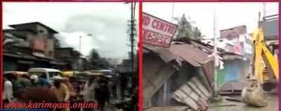 bangla news paper dainik jugasankha. Silchar news paper. bangla news. silchar news