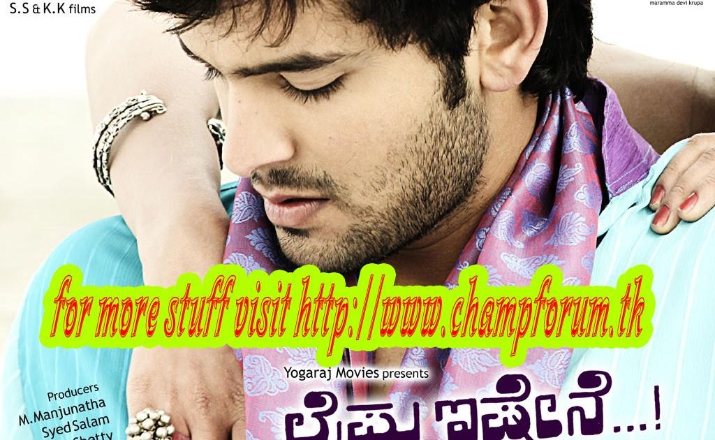 Kannada movies 2011 download : Samehadaku naruto shippuden