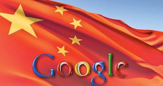 ترامب: يتهم جوجل بإمكانية وجود علاقة بينها وبين الصين.