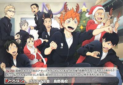 "La cuarta temporada anime de ""Haikyu!!"""