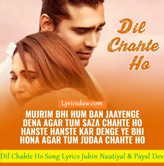 Dil Chahte Ho Song Lyrics Jubin Nautiyal
