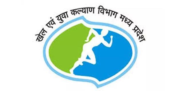 राज्य एवं राष्ट्रीय खिलाड़ियों को खेलवृत्ति के लिए आवेदन की तारीख घोषित | MP NEWS