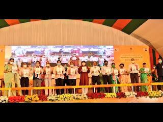 'Swanirbhar Nari: Atma Nirbhar Assam Scheme'