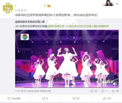 tanggapan fans snh48 ke lagu rapsodi jkt48 komentar mengejutkan