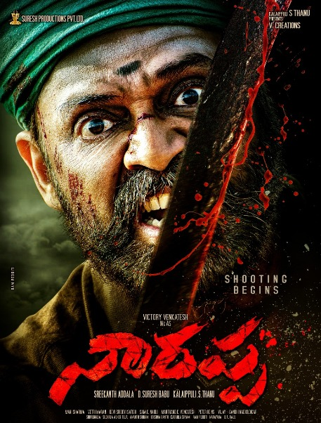 Narappa 2021: Telugu Movie Full Star Cast & Crew, Release Date, Story, Songs,  Video, Budget, Box Office, Hit or Flop