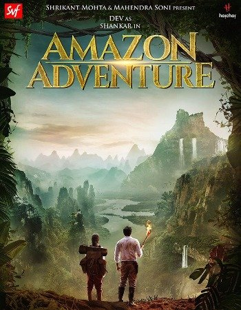 Amazon Adventure (2017) Hindi Dubbed 720p HDRip