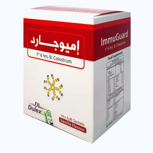 5 ادوية هامة لتقوية المناعة والجرعات المقررة