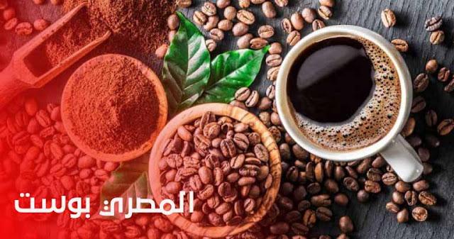 شرب القهوة - صور فنجان قهوة - القهوة - شرب القهوة