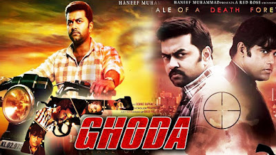 Ghoda 2016 Hindi Dubbed 480p WEBRip 400MB world4ufree.ws , South indian movie Ghoda 2016 hindi dubbed world4ufree.ws 480p hdrip webrip dvdrip 300mb brrip bluray free download or watch online at world4ufree.ws