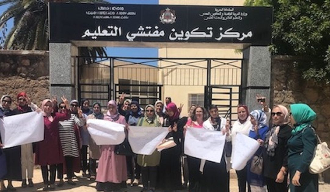 مفتشي التعليم يعلنون مقاطعتهم الشاملة لمباراة توظيف الأساتذة بموجب عقود شهر دجنبر 2018