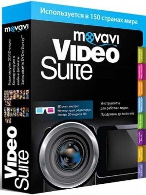 Movavi VideoSuite 15.4 + Crack