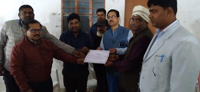 मधवापुर पैक्स चुनाव में निर्वाचित हुए रमण