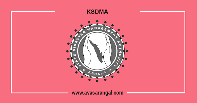 KSDMA JOB 2020 │21 Field Assistant,Multi Tasking Officer,Accountant and others Vacancies.