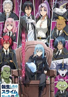Tensei shitara Slime Datta Ken 2nd Season Part 2