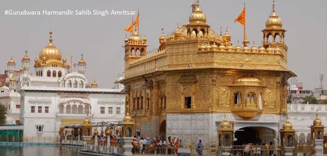 No1-Gurudwara Harmandir Sahib Singh Amritsar