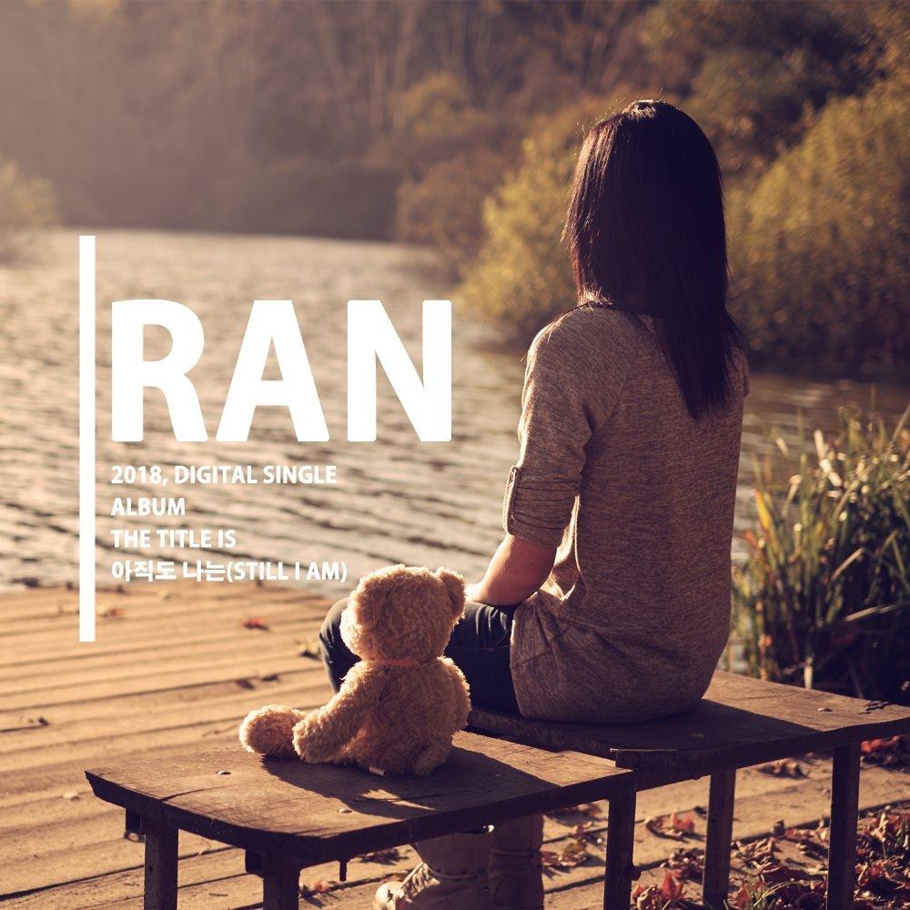 RAN – 아직도 나는 – Single