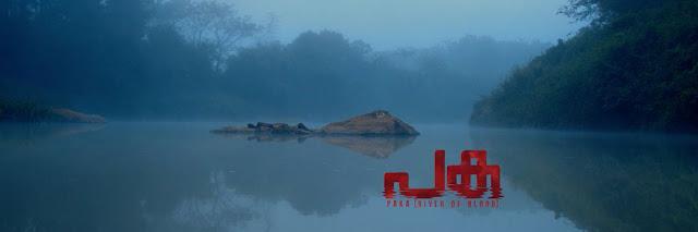 Paka Malayalam movie, www.mallurelease.com