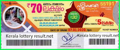 Kerala Lottery Result 07-01-2020 Sthree Sakthi SS-191 (keralalotteryresult.net)