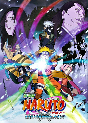 Naruto The Movie (Collection)