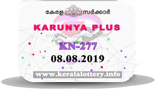 "KeralaLottery.info, ""kerala lottery result 08 08 2018 karunya plus kn 277"", karunya plus today result : 08-08-2018 karunya plus lottery kn-277, kerala lottery result 08-08-2018, karunya plus lottery results, kerala lottery result today karunya plus, karunya plus lottery result, kerala lottery result karunya plus today, kerala lottery karunya plus today result, karunya plus kerala lottery result, karunya plus lottery kn.277 results 08-08-2018, karunya plus lottery kn 277, live karunya plus lottery kn-277, karunya plus lottery, kerala lottery today result karunya plus, karunya plus lottery (kn-277) 08/08/2018, today karunya plus lottery result, karunya plus lottery today result, karunya plus lottery results today, today kerala lottery result karunya plus, kerala lottery results today karunya plus 08 08 18, karunya plus lottery today, today lottery result karunya plus 08-08-18, karunya plus lottery result today 08.08.2018, kerala lottery result live, kerala lottery bumper result, kerala lottery result yesterday, kerala lottery result today, kerala online lottery results, kerala lottery draw, kerala lottery results, kerala state lottery today, kerala lottare, kerala lottery result, lottery today, kerala lottery today draw result, kerala lottery online purchase, kerala lottery, kl result,  yesterday lottery results, lotteries results, keralalotteries, kerala lottery, keralalotteryresult, kerala lottery result, kerala lottery result live, kerala lottery today, kerala lottery result today, kerala lottery results today, today kerala lottery result, kerala lottery ticket pictures, kerala samsthana bhagyakuri"