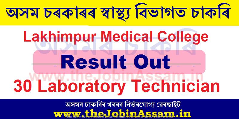 Lakhimpur Medical College Result Details: