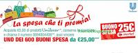 Logo ''La spesa che ti premia'' : con Unilever vinci 600 buoni spesa da 25€