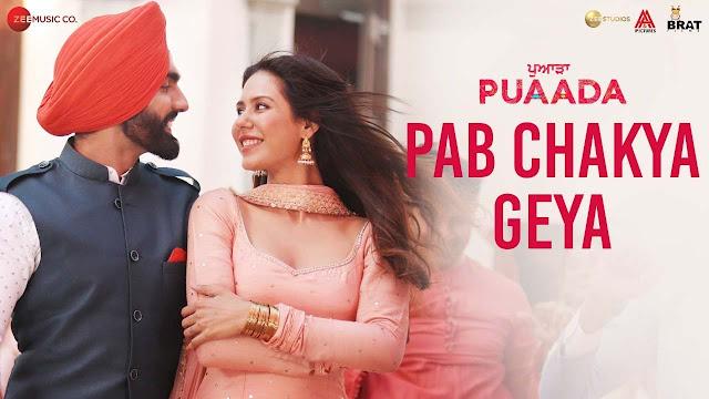 Pab Chakya Geya Lyrics – Ammy Virk & Jasmeen Akhtar   Puaada