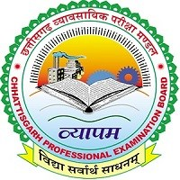 CG Vyapam PWD Recruitment 2020