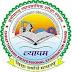CG Vyapam Ayurved Pharmacist Recruitment : आयुष विभाग में फार्मासिस्ट के 106 पदों की सीधी भर्ती, अंतिम तिथि 06 अक्टूबर 2019