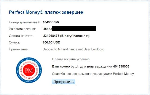 binaryfinance.net mmgp