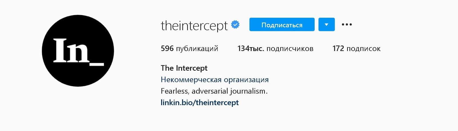 instagram-bios-the-intercept
