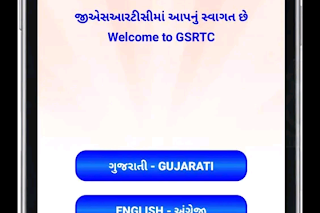 GSRTC Ticket Book App Download | How To Book GSRTC Ticket Online | Track Bus