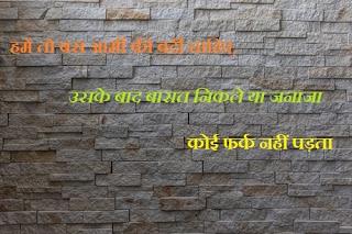 desh bhakti shayari download in hindi