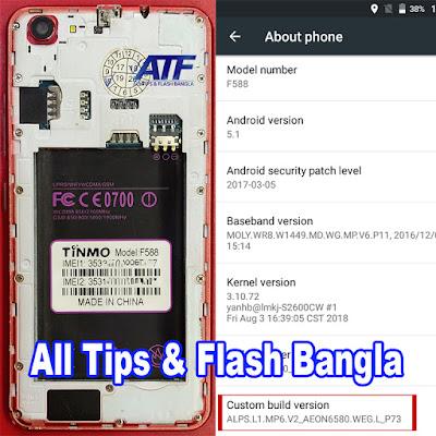 Tinmo F588 Flash File