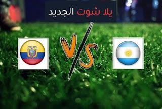 نتيجة مباراة الارجنتين والاكوادور اليوم الجمعة بتاريخ 09-10-2020 تصفيات كأس العالم أمريكا الجنوبية