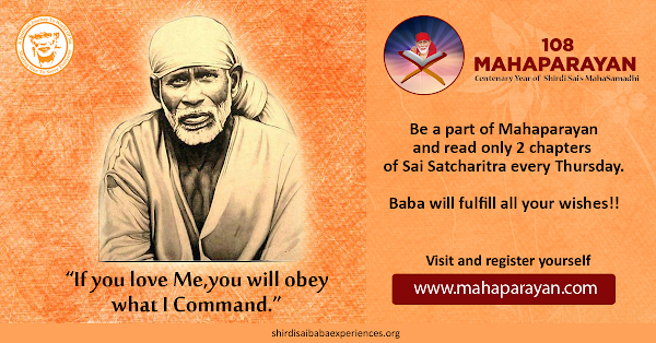 Sai Baba Answers   Shirdi Sai Baba Grace Blessings   Shirdi Sai Baba Miracles Leela   Sai Baba's Help   Real Experiences of Shirdi Sai Baba   Sai Baba Quotes   Sai Baba Pictures   http://www.shirdisaibabaexperiences.org