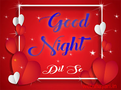 love good night image free download