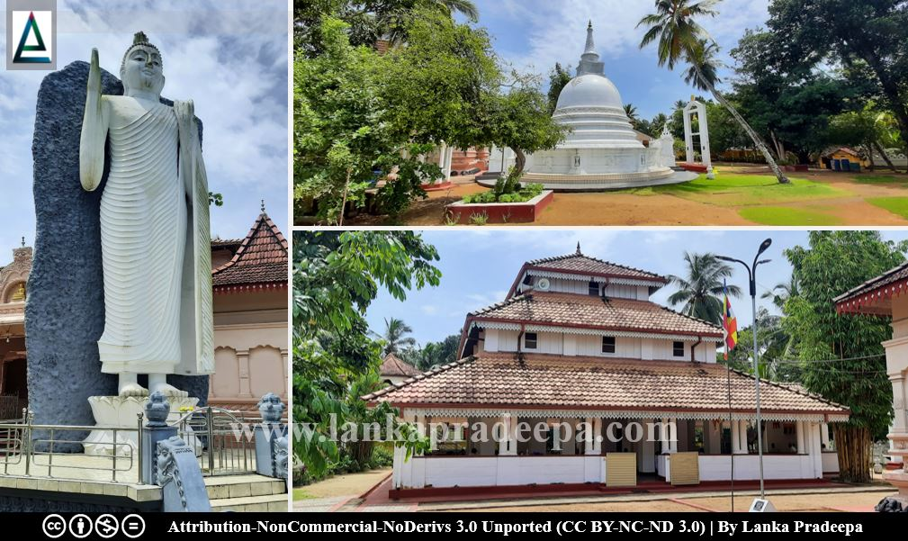 Sudarshanarama Viharaya, Dodangoda