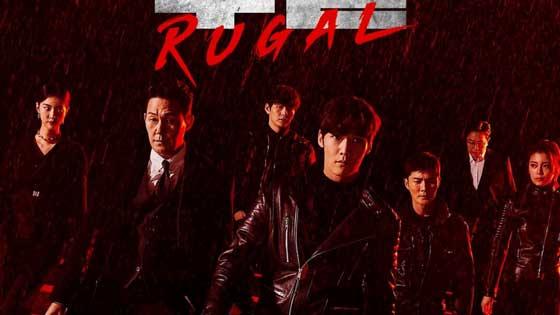 rating drama korea akhir bulan maret 2020