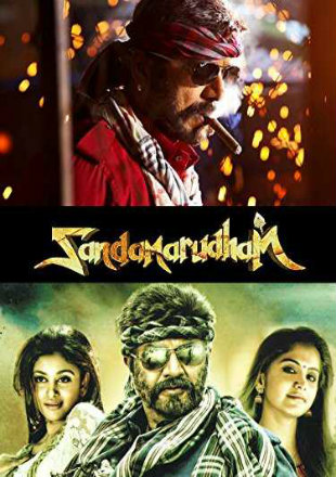 Sandamarutham 2015 HDRip Hindi 1.1Gb UNCUT Dual Audio 720p Download bolly4u.me
