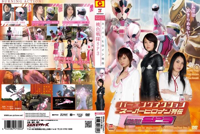 ZATS-04 Burning Motion Tremendous Heroine Chronicles – Pink Power SP3
