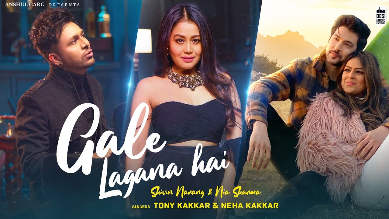 Gale Lagana Hai Lyrics in Hindi