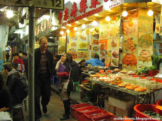 Коулун, Гонконг - ночной рынок